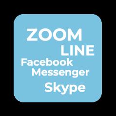 ZOOMとLINEとFacebookMessengerとSkypeのアイコン